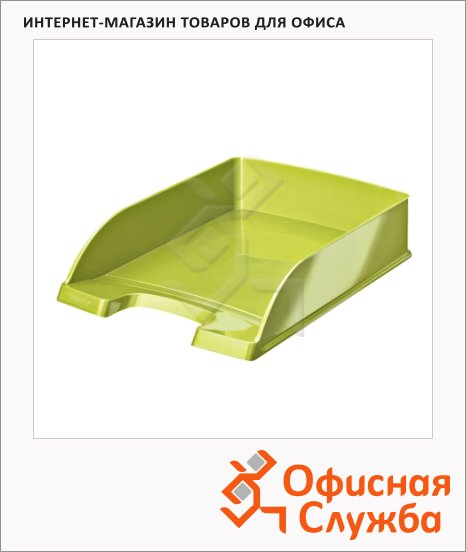 фото: Лоток горизонтальный для бумаг Leitz Wow А4 зеленый, 52263064