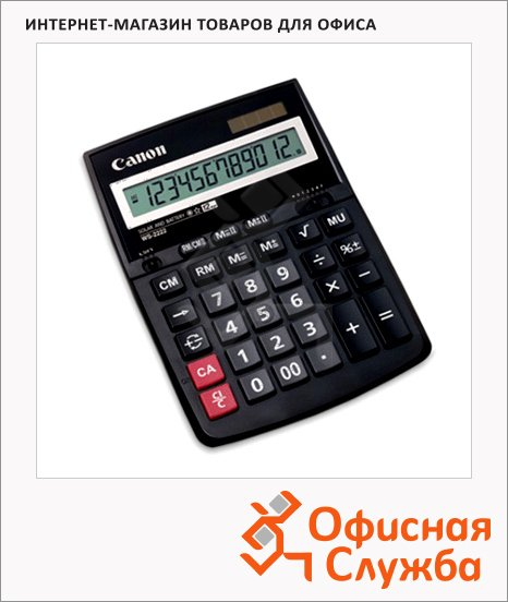 Калькулятор настольный Canon WS-2222 черный, 12 разрядов, бухгалтерский