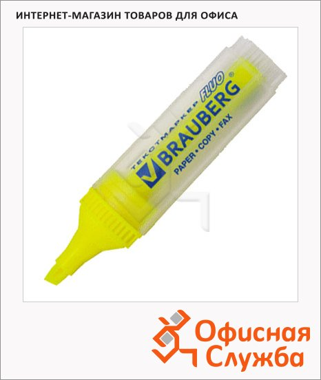 фото: Текстовыделитель Brauberg Fluo желтый 1-5мм, скошенный наконечник, 150398