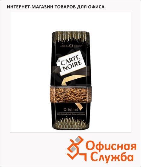 Кофе растворимый Carte Noire Original 97г, стекло