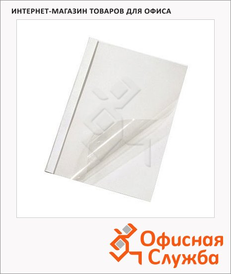 фото: Обложки для термопереплета Profioffice белые 100шт, А4, 1.5 мм, 80901