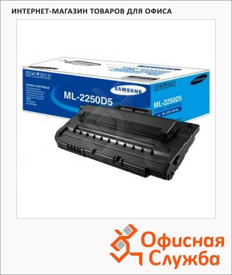 Тонер-картридж Samsung ML-2250D5, черный