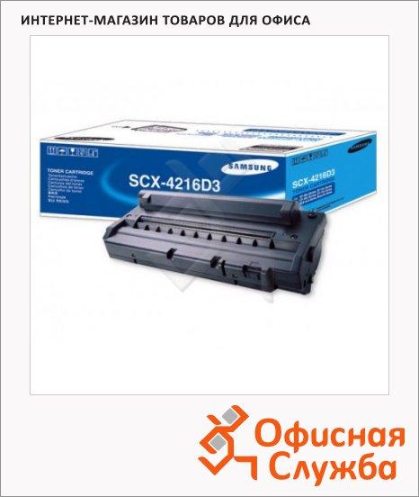 Тонер-картридж Samsung SCX-4216D3, черный