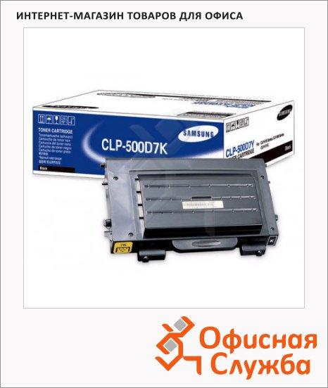 фото: Тонер-картридж Samsung CLP-500D7K черный