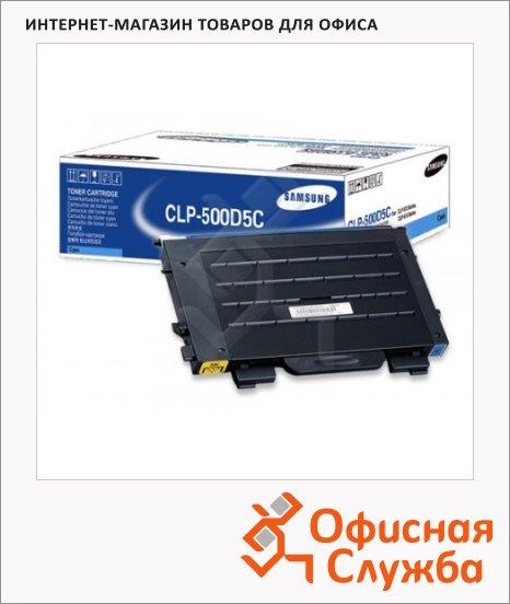 Тонер-картридж Samsung CLP-500D5C, голубой