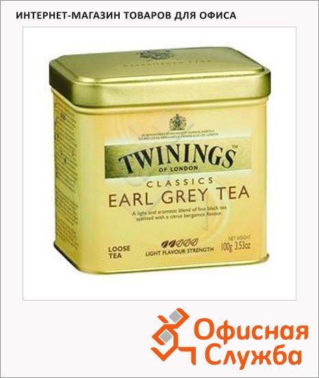 Чай Twinings Earl Grey, черный, листовой, 100 г