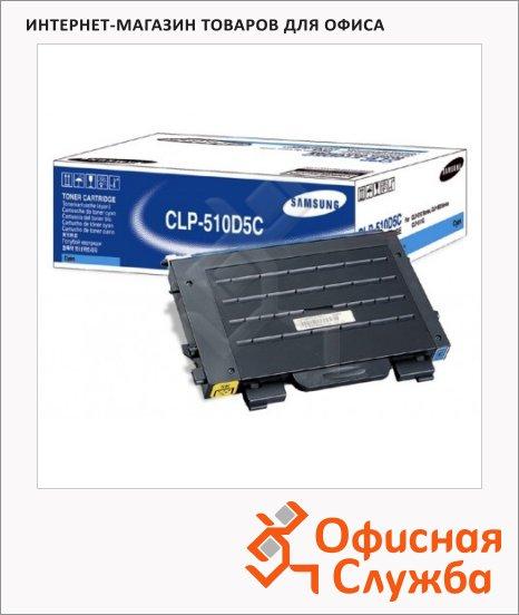 фото: Тонер-картридж Samsung CLP-510D5C голубой