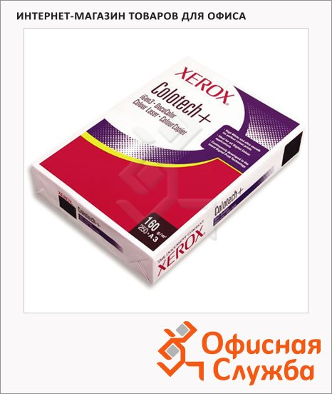 фото: Бумага для принтера Xerox Colotech+ А3 250 листов, белизна 170%CIE, 160г/м2