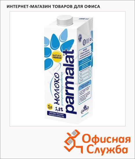 Молоко Parmalat 1.8%, 1л, ультрапастеризованное