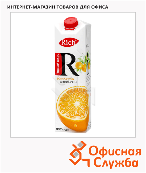 фото: Сок Rich апельсин 1л