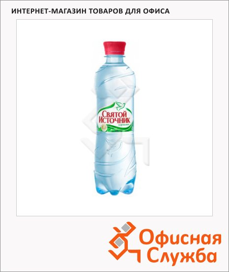 Вода питьевая Святой Источник газ, ПЭТ, 0.5л