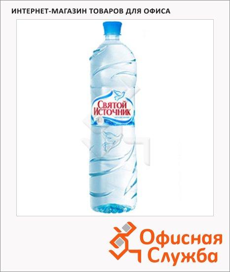 Вода питьевая Святой Источник без газа, ПЭТ, 1.5л