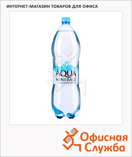 Вода питьевая Aqua Minerale без газа, ПЭТ, 2л