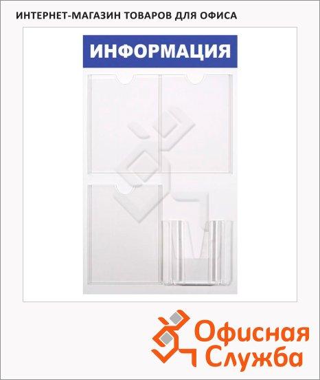 Доска информационная Attache Информация 40х80см, синяя, пластиковая, без рамы, 4 отделения