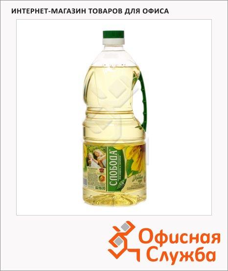 фото: Масло подсолнечное Слобода рафинированное дезодорированное 1.8л