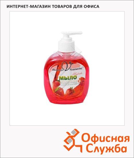 Жидкое мыло Вкусная Косметика 250мл, с глицерином, с дозатором