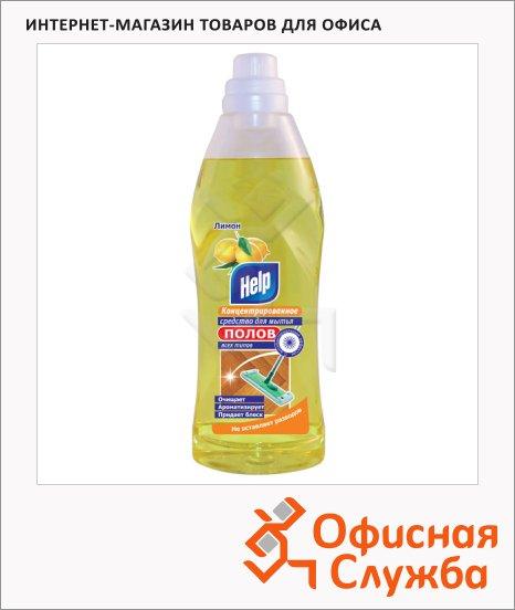 Средство для мытья пола Help 1л, лимон, концентрат