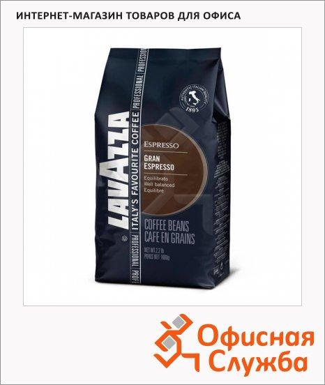 Кофе в зернах Lavazza Grand Espresso 1кг, пачка