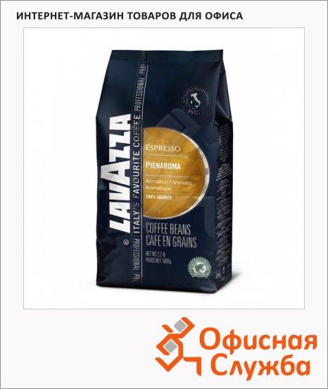 Кофе в зернах Lavazza Pienaroma 1кг, пачка