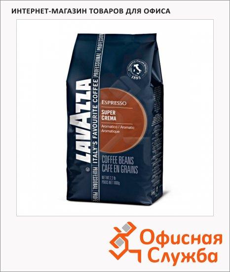 Кофе в зернах Lavazza Super Crema 1кг, пачка