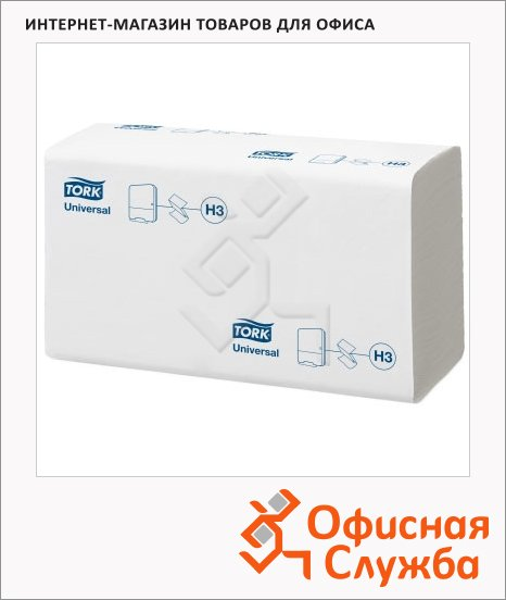 Бумажные полотенца Tork Universal H3, 120108, листовые, 250шт, 1 слой, белые