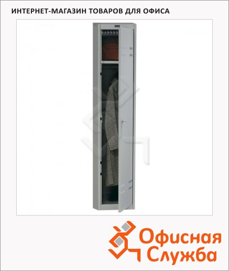 Шкаф для одежды металлический Практик AL-01 360х1830х590мм, 1 полка