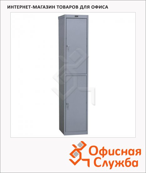 фото: Шкаф для одежды металлический Практик AL-02 360х1830х590мм 2 секции