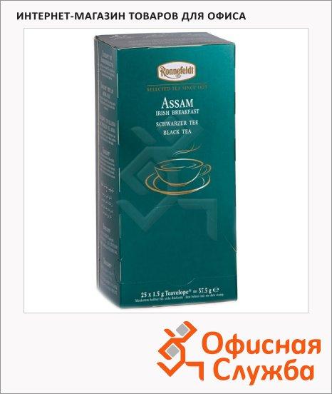 Чай Ronnefeldt Teavelope Assam, черный, 25 пакетиков