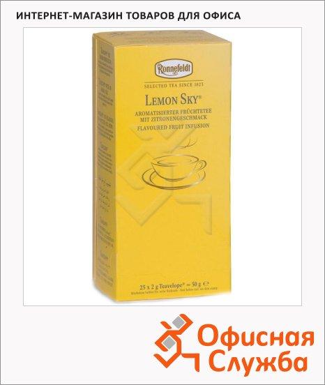 ��� Ronnefeldt Teavelope Lemon Sky, ���������, 25 ���������
