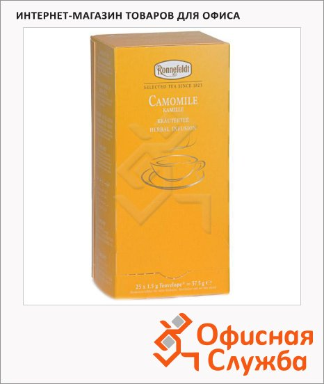 Чай Ronnefeldt Teavelope Camomile, травяной, 25 пакетиков