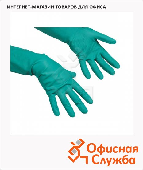Перчатки резиновые Vileda Pro универсальные S, зеленые, 100800