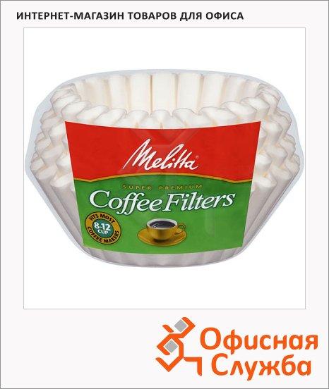Фильтры для кофеварок Melitta Корзина, белые, 250шт