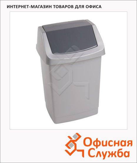 Контейнер для мусора пластиковый Rubbermaid Clik-IT, 25л, серый гранит