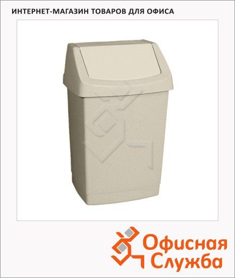 Контейнер для мусора Curver Click-IT 50л, бежевый, с качающейся крышкой, 176502