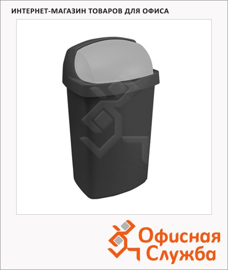 Контейнер для мусора пластиковый Rubbermaid Roll Top серый люкс, 10л
