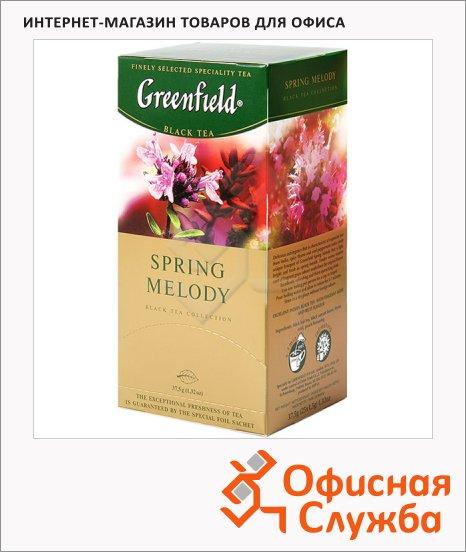 Чай Greenfield Spring Melody (Спринг Мелоди), черный, 25 пакетиков