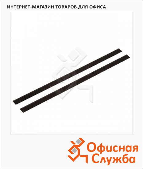 Лезвие Vileda Pro Эволюшн 45см, для склиза, резина, 500114
