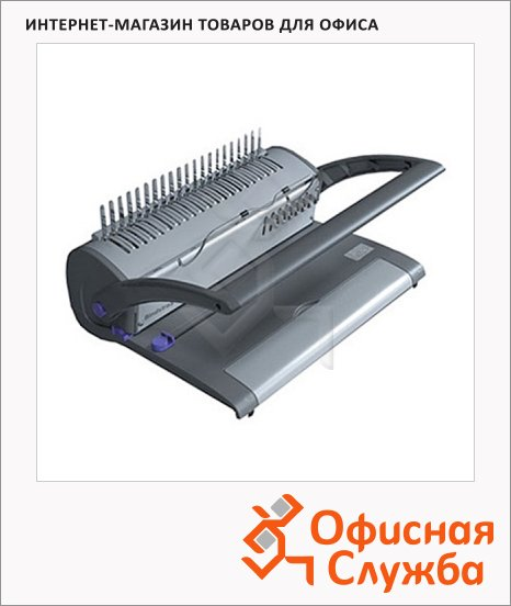 Брошюровщик гребеночный Profioffice Bindstream М16+, на 16 листов, переплет до 450 листов, пластиковая пружина