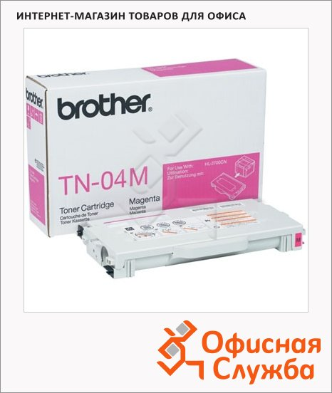 �����-�������� Brother TN-04M, ���������