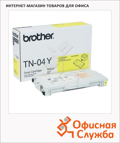 Тонер-картридж Brother TN-04Y, желтый