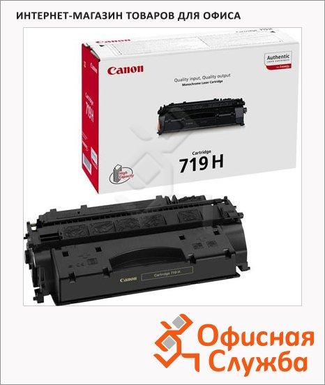 фото: Тонер-картридж Canon 719H черный повышенной емкости, (3480B002)