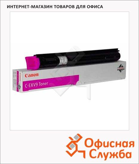 фото: Тонер-картридж Canon C-EXV9M пурпурный, (8642A002)