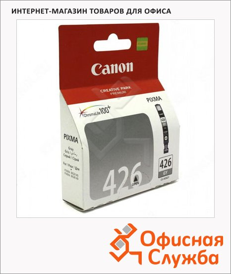 Картридж струйный Canon CLI-426GY, серый
