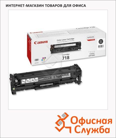 фото: Тонер-картридж Canon 718BK черный, (2662B002)