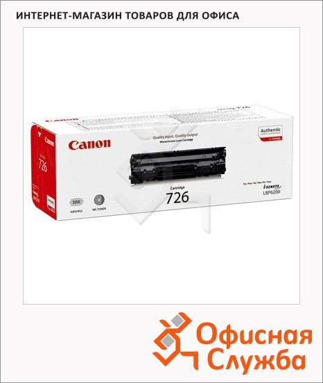 фото: Тонер-картридж Canon 726 черный, (3483B002AA)