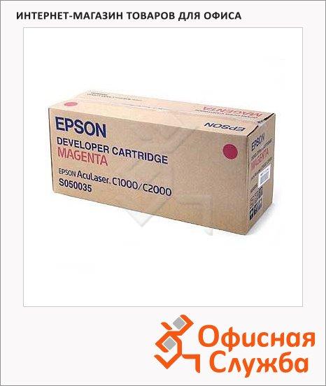 Тонер-картридж Epson C13S050035, пурпурный