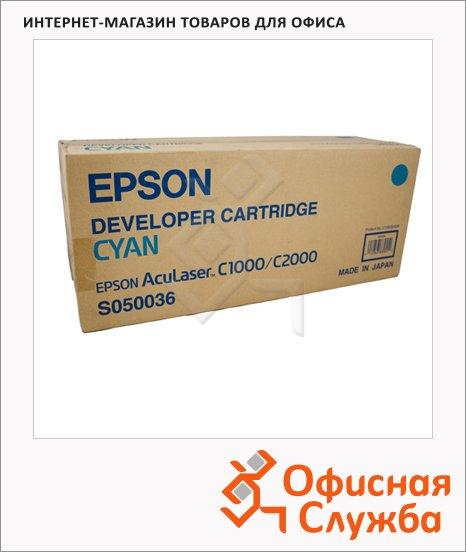 Тонер-картридж Epson C13S050036, голубой