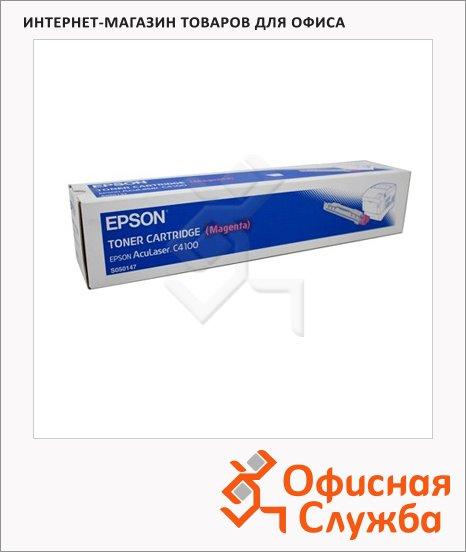 фото: Тонер-картридж Epson C13S050147 пурпурный
