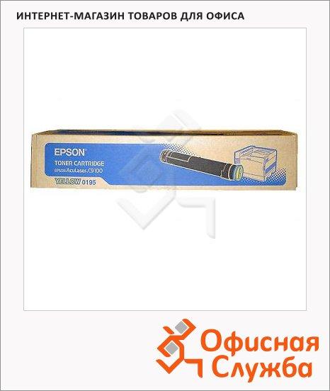 Тонер-картридж Epson C13S050195, желтый
