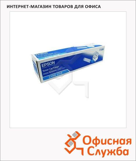 фото: Тонер-картридж Epson C13S050318 голубой